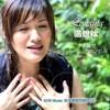 Longing - Brenda Li