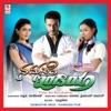 Namasthe India Original Motion Picture Soundtrack