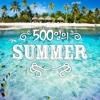 500일의 Summer 500 Days of Summer - Single - Yu Sung Eun & Rooftop House Studio