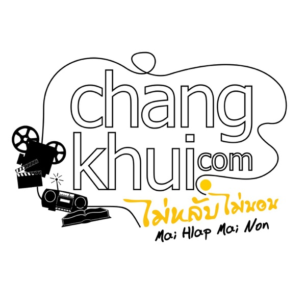 Changkhui: Mai Hlap Mai Non