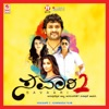 Savari 2 (Original Motion Picture Soundtrack)