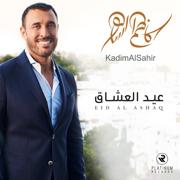 Eid Al Ashaq - Kadim Al Sahir - Kadim Al Sahir