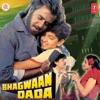 Bhagwaan Dada (Original Motion Picture Soundtrack)