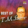 Best of T M Soundararajan