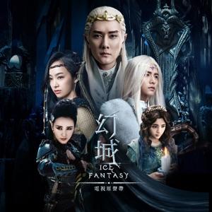 "Ice Fantasy (From ""Ice Fantasy"" Original Television Soundtrack)"