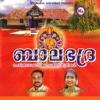 Balabhadra - Sujith Krishnan & Sruthy .S. Prakash