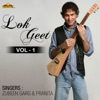 Lok Geet Vol 1