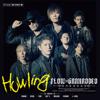 Howling - FLOWxGRANRODEO