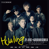 [Download] Howling MP3