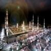 القران الكريم كاملا full holly quran