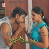 Naa Premaku Maranam Ledu Original Motion Picture Soundtrack EP