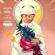 Chronixx & Green Lion Crew - Life over Death (The Remixes) - EP