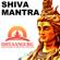 Nipun Aggarwal - Shiva Mantra: Dhyaanguru (Your Guide to Spiritual Healing)