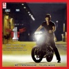 No 1 Nenokkadine (Original Motion Picture Soundtrack) - EP