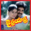 Jaithra Yaathra Original Motion Picture Soundtrack EP
