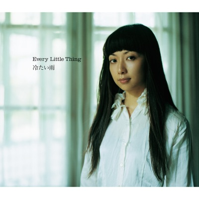 Tsumetai Ame - EP - Every little Thing