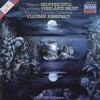 Wagner: Siegfried Idyll / Schoenberg: Verklärte Nacht - English Chamber Orchestra & Vladimir Ashkenazy