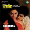 Aradhana Original Motion Picture Soundtrack EP