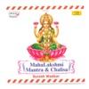 Mahalakshmi Mantra Chalisa