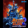 Metal Slug 2 - SNK SOUND TEAM