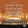 Shen Yun Symphony Orchestra - Shen Yun Symphony Orchestra 2014 Concert Tour
