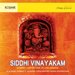 Siddhi Vinayakam - Various Artists Album Cover