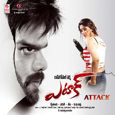 Attack (Original Motion Picture Soundtrack) - EP - Ravi Shankar