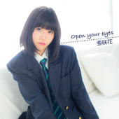 Open Your Eyes (Tv Anime