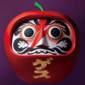 gesunokiwamiotome - Shiawaseringo