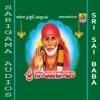 Sri Sai Baba EP