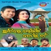 Chhatire Lekhichi Tori Naan (Original Motion Picture Soundtrack) - Malaya Mishra