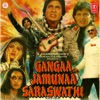 Ganga Jamuna Saraswathi Original Motion Picture Soundtrack