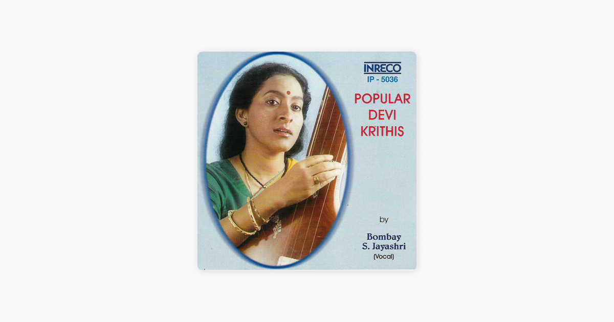ranjani Niranjani - Ranjani - Adi By Bombay S. Jayashri On Apple Music