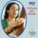 Popular Devi Krithis - Bombay S. Jayashri