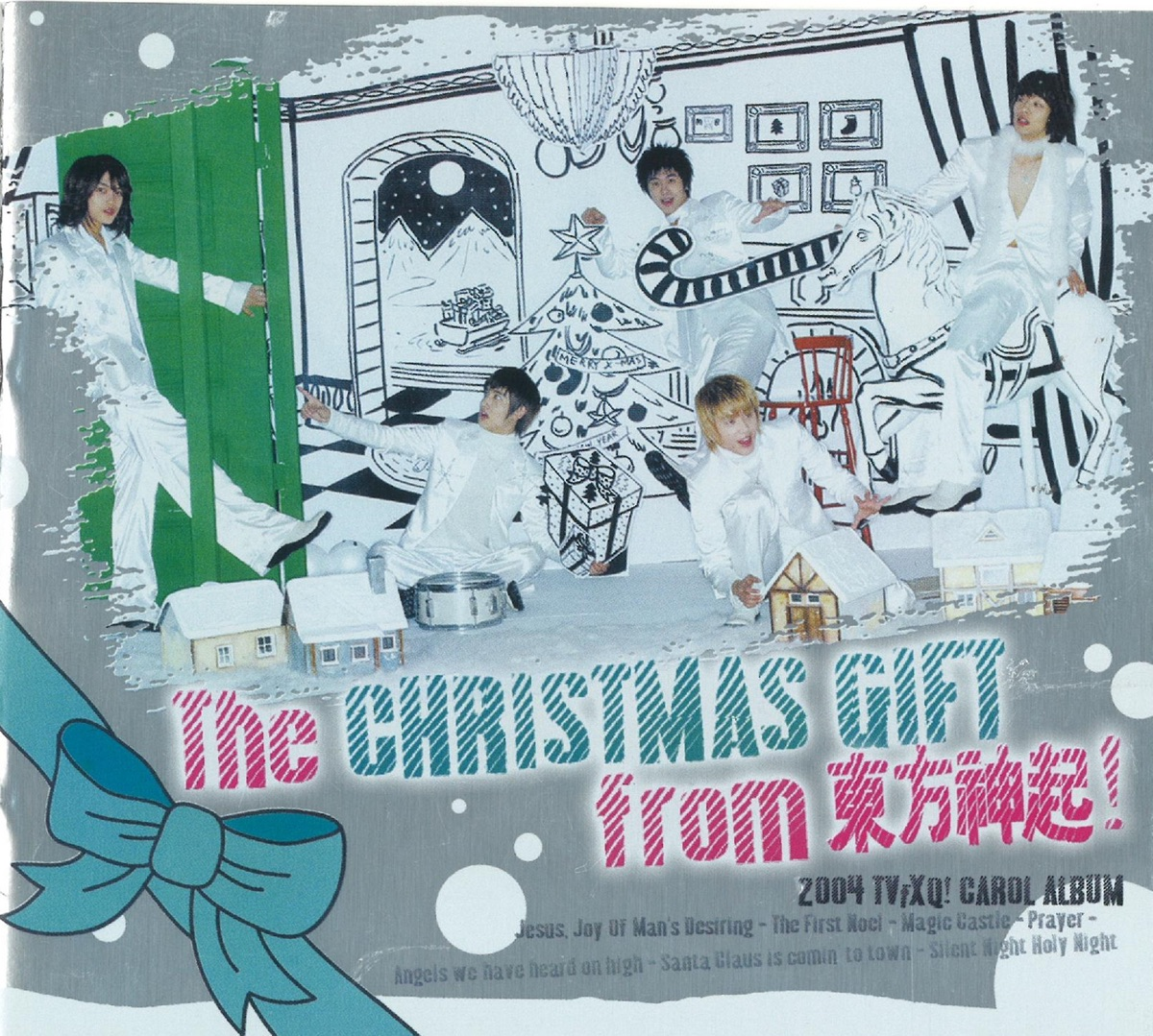 Christmas Gift from TVXQ Album Cover by TVXQ!