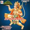 Jai Hanumaan - EP - Aachal Kumar
