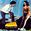 Sheela (Original Motion Picture Soundtrack)