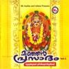 Manjal Prasadam, Vol. 1 - Resmi Jeevan & Panthalam Suresh