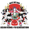 Best Hit AKG - ASIAN KUNG-FU GENERATION
