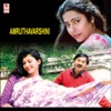 Amruthavarshini Original Motion Picture Soundtrack