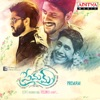 Premam Original Motion Picture Soundtrack