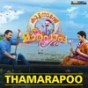 Thamarapoo From Kuttanadan Marpappa Single