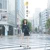 金の愛、銀の愛(Type-A) - Single ジャケット写真