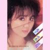 Janet Lee - 李彩霞, Vol. 18 (修復版) [feat. 新時代樂隊 & 家飛合唱團]