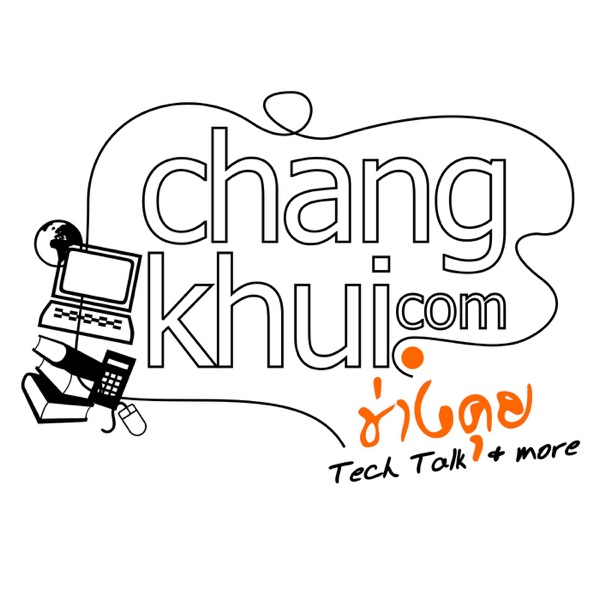 Changkhui: Changkhui