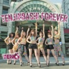 TENJINBASHI FOREVER - Single - Ten6