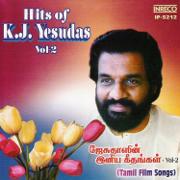 Hits of K. J. Yesudas, Vol. 2 - K. J. Yesudas - K. J. Yesudas