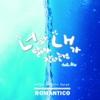 계절과 계절 사이, Pt. 5: 너와 내가 닮아 간다는 건 (feat. 차이) - Single - Romantico