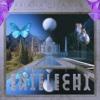 Entelechy II (feat. Salar Nader) - Ariana Delawari