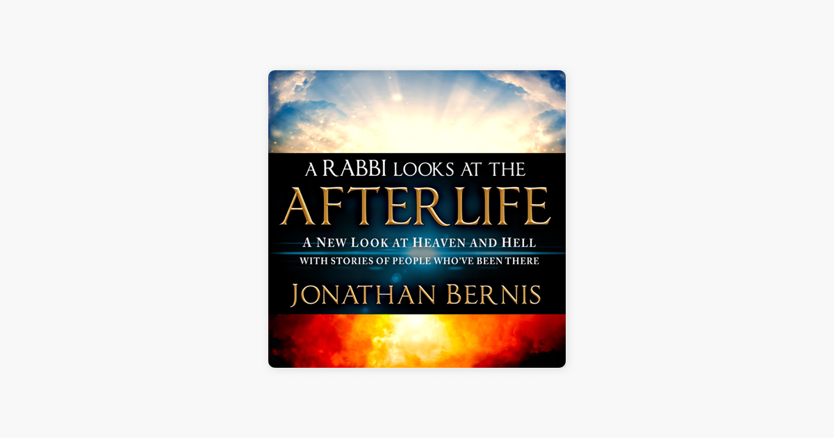 A Rabbi Looks at the Afterlife: A New Look at Heaven and Hell with Stories  of People Who've Been There (Unabridged)